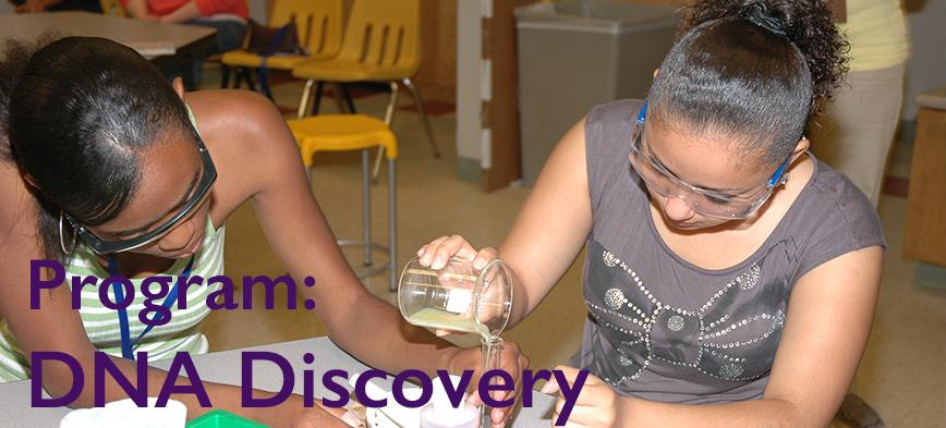 DNA Discovery program image